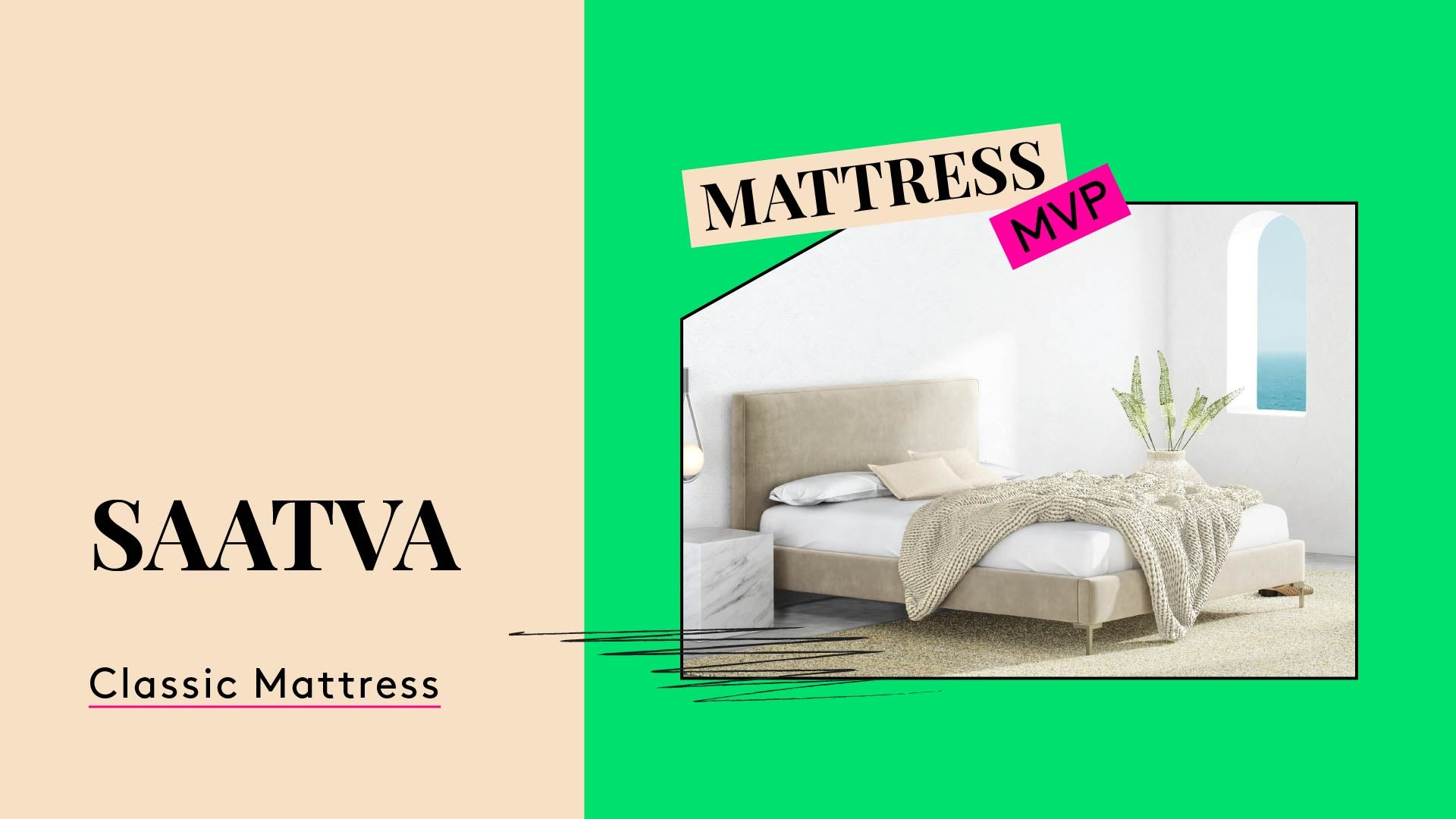Mattress MVP. This is a photo of the Saatva Classic Mattress.