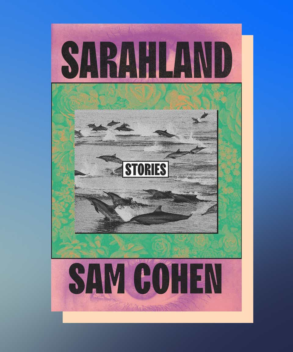 Sarahland by Sam Cohen