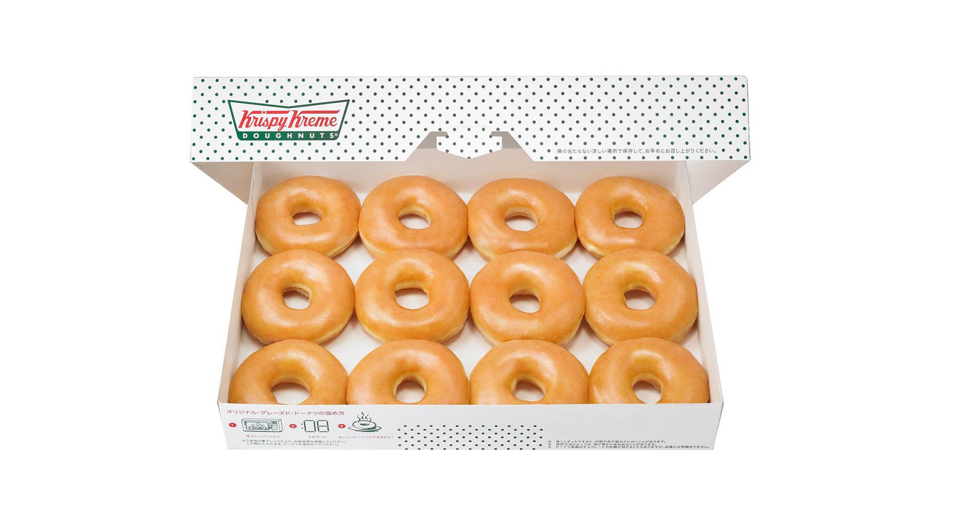 Friday The 13th Might Be Your Lucky Day Thanks To This Krispy Kreme Deal