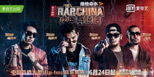 image from The Rap of China